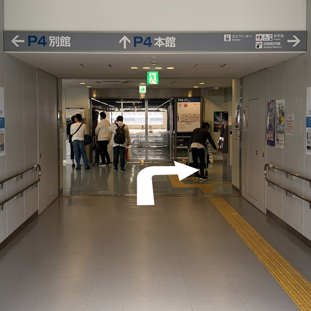 P4 羽田 駐 車場 空港